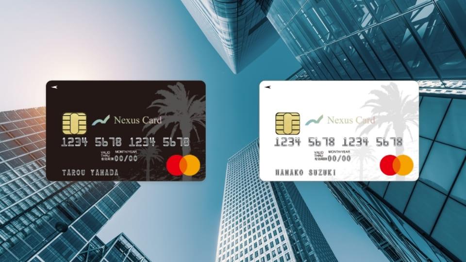 Nexus_Card_比較