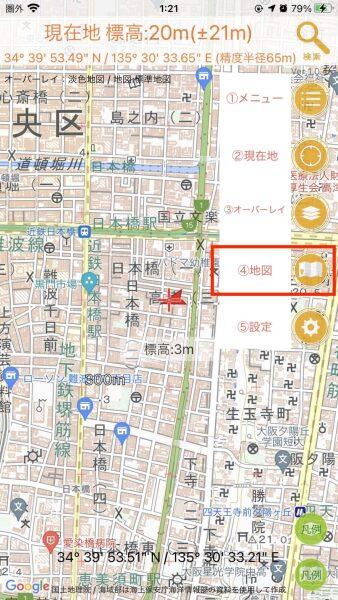 国土マップR_地図