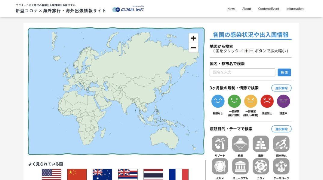 GLOBAL_WiFi