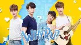 WHY R U?