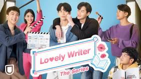 Lovely Writer The Series